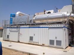 Bioliquid fueled cogeneration plant - Lot 0 (Auction 6144)