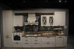 Arrital Kitchens  Kitchen - Lot 1 (Auction 6151)