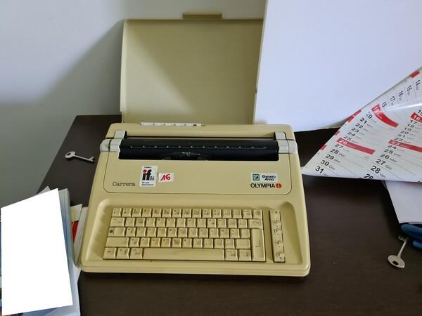 16#6173 Arredi e macchine elettroniche da ufficio in vendita - foto 17