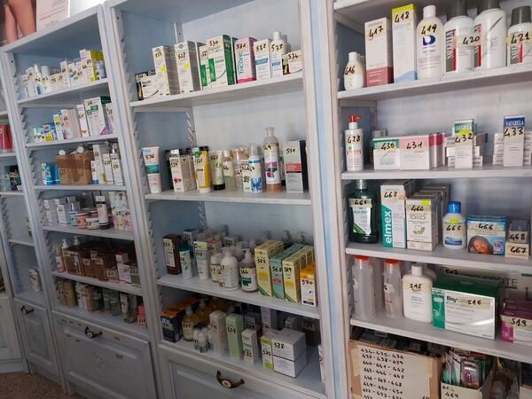 2#6204 Parafarmaci e prodotti da banco in vendita - foto 6