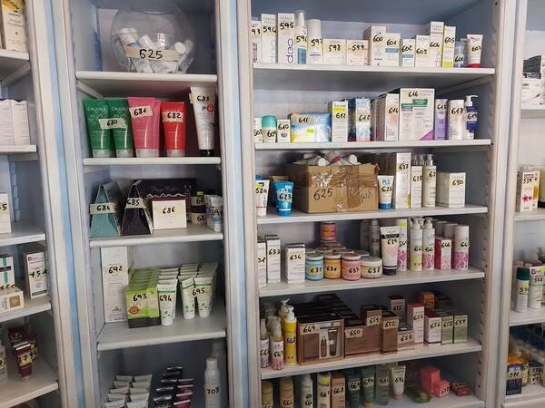 2#6204 Parafarmaci e prodotti da banco in vendita - foto 13