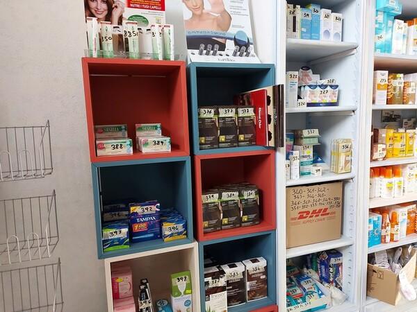 2#6204 Parafarmaci e prodotti da banco in vendita - foto 15