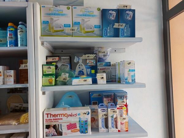 2#6204 Parafarmaci e prodotti da banco in vendita - foto 17