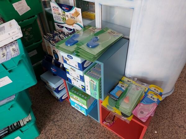 2#6204 Parafarmaci e prodotti da banco in vendita - foto 21
