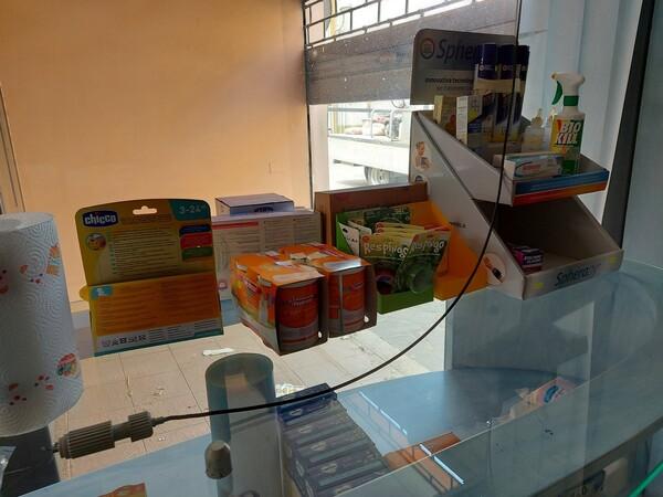 2#6204 Parafarmaci e prodotti da banco in vendita - foto 25