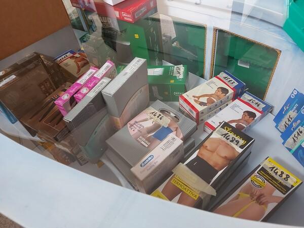 2#6204 Parafarmaci e prodotti da banco in vendita - foto 26