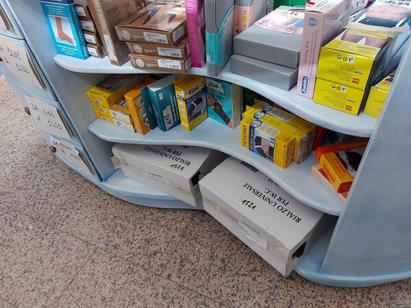 2#6204 Parafarmaci e prodotti da banco in vendita - foto 27
