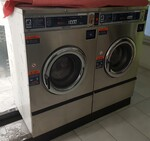 Lavatrici ed essiccatoio Dexter - Lotto 1 (Asta 6229)