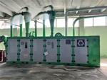 Impianto per trattamento rifiuti RAEE Guidetti - Lotto 1 (Asta 6231)
