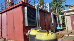 Impianti di cogenerazione da fonti rinnovabili - Lotto 0 (Asta 6235)