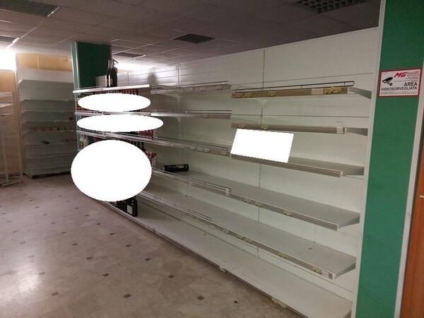 1#6248 Arredi ed attrezzature per supermercato in vendita - foto 17