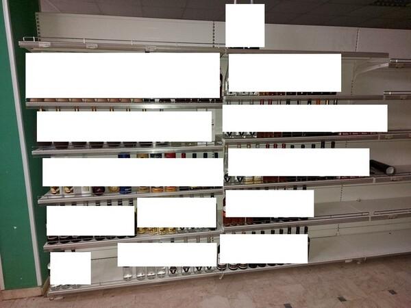 1#6248 Arredi ed attrezzature per supermercato in vendita - foto 22