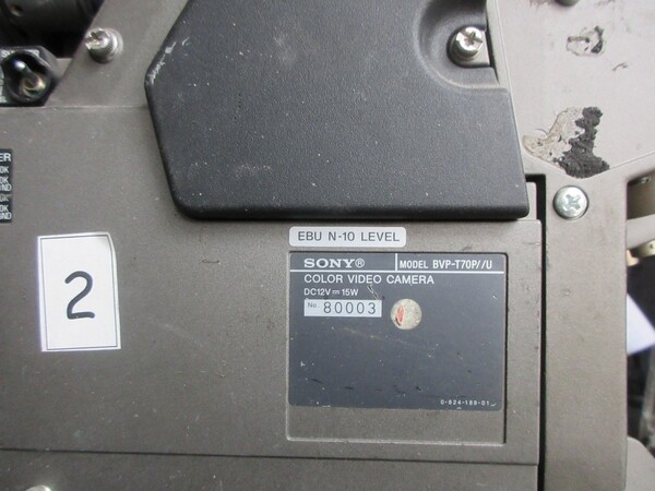 1#6255 Attrezzature e macchinari per riprese aeree in vendita - foto 46