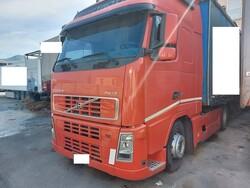 Volvo Truck tractor and Carmosino semi trailer - Lot 7 (Auction 6269)