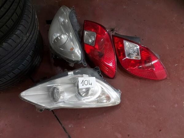 3#6270 Ricambi e accessori per autofficina in vendita - foto 3
