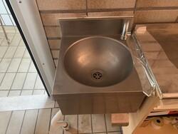 Hand wash - Lote 31 (Subasta 6331)