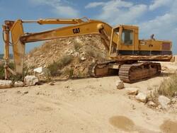 Crawler excavator - Lot 4 (Auction 6345)