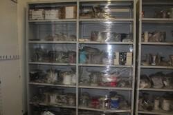 Auction of textile and textile processing equipment - Lot 0 (Auction 6374)