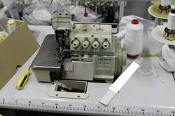 Textile equipment - Lot 1 (Auction 6374)