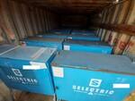Container e quadri distribuzione - Lotto 20154 (Asta 6400)