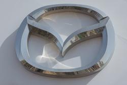 Ricambi per Mazda - Lotto 6 (Asta 8460)