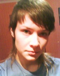 Natasha Povysheva