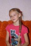 Sintija Grīnberga
