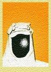 Orange De Arabia