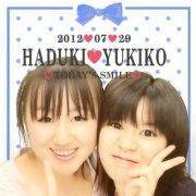 Haduki Ikeda