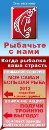 Rsn Samara