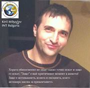 Kiril Mihaylov
