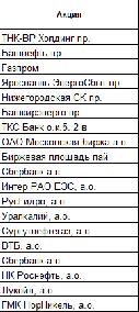 b1ack_ange1