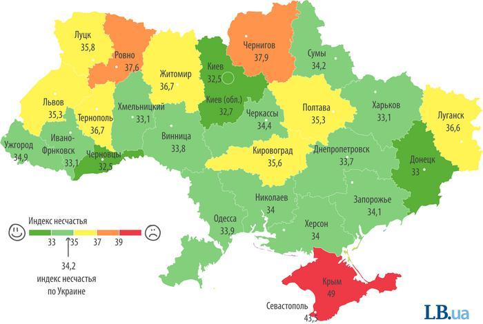 Найщасливіша область в Україні - Чернівецька