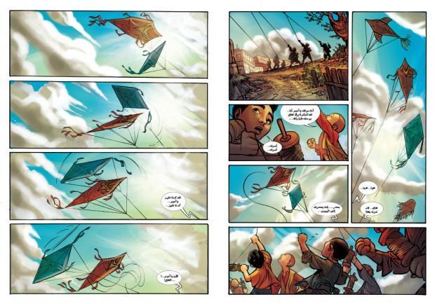 The Kite Runner By Hugojulian Infogram
