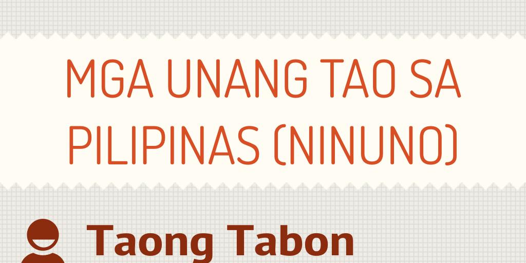 tula sa mga ninuno Minsang naghahalungkat ako ng mga lumang cd nang makita ko ang isang burned cd na kinalalamnan ng aking mga lumang tula ang siyang iniaalay sa mga.