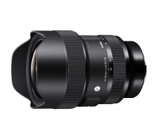 Sigma 14-24mm hire
