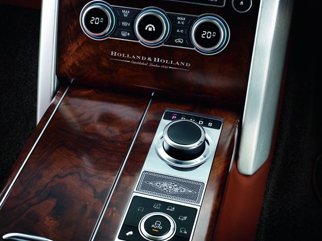 Holland & Holland Range Rover centre console