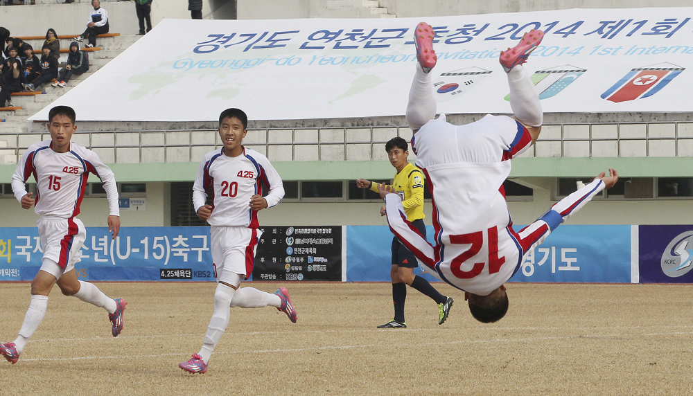 South Korea North Korea Soccer U-15