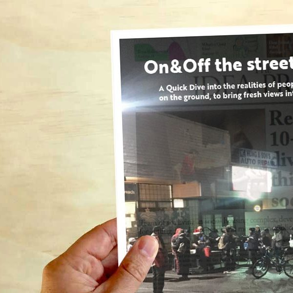 on-off-streets