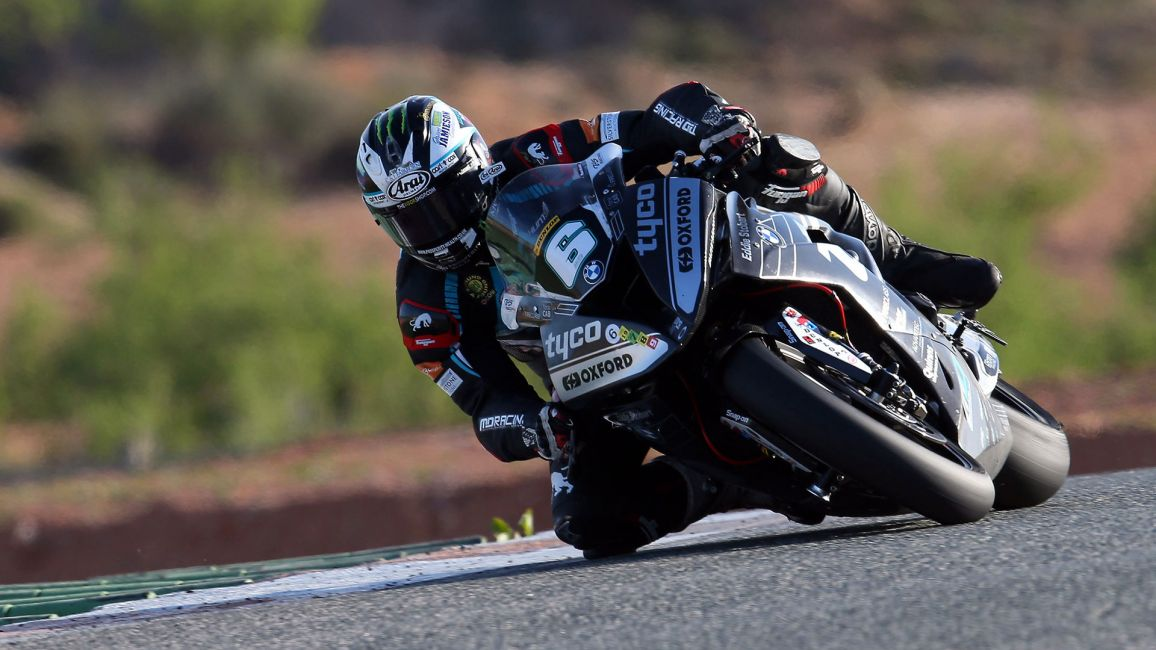 BSB - TESTING PREVIEW