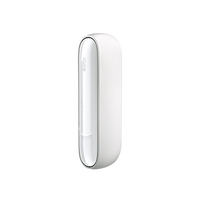 IQOS_3_DUO_Charger_Warm_White_png.png