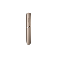 IQOS_3_DUO_Holder_Brilliant_Gold_png.png