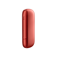 IQOS_3_DUO_Charger_Copper_png.png