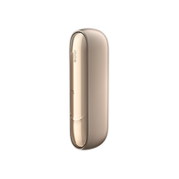 IQOS_3_DUO_Charger_Brilliant_Gold_png.png