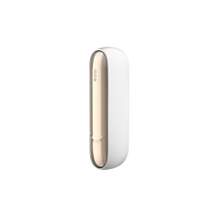 SHOP_3_1_Charger_01_Warm_White_w_Door_BRILLIANT-GOLD_400x400.png