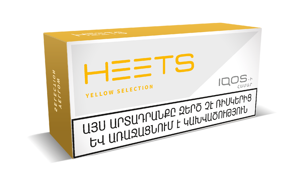 Yellow Heets - Carton .png