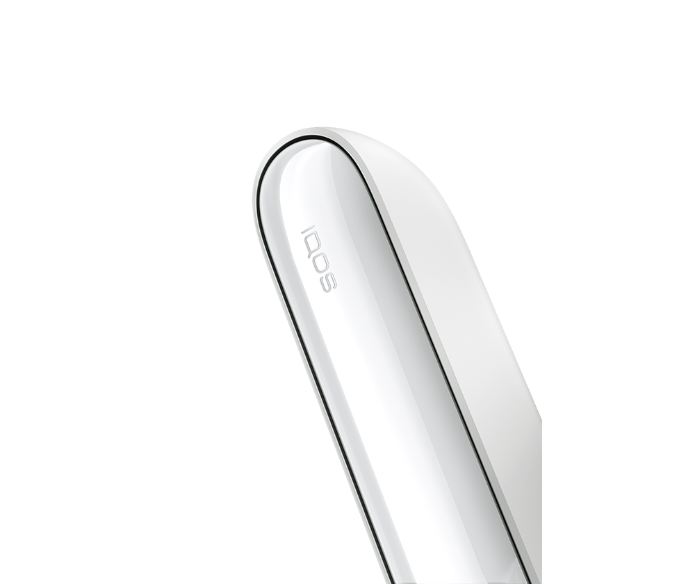 SHOP_3_1_Charger_03_Warm_White_1000x840.png