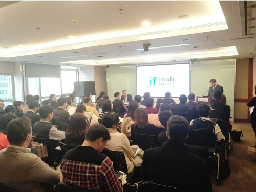 Irish Funds Beijing Seminar - January 2018