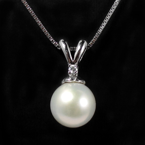 Why do pearls in pendants seem more expensive than those in 10 mm large pearl pendant mozeypictures