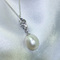 Joan Fontaine pearl pendant by Jacqueline Shaw London